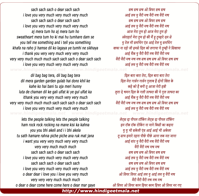 lyrics of song Sach Sach O Dear Sach Sach I Love You Very Much