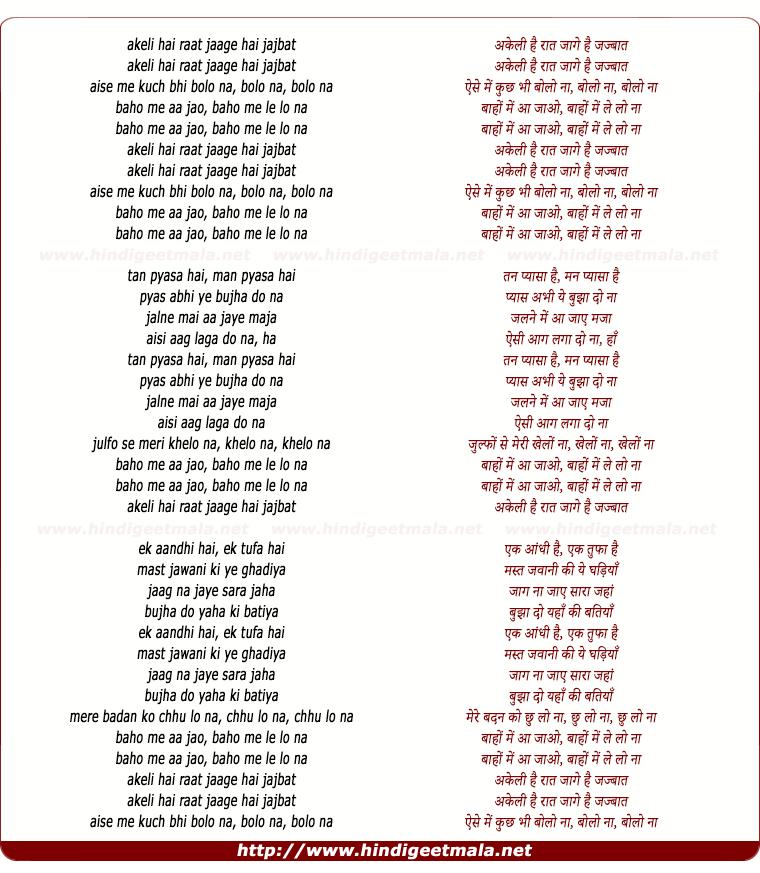 lyrics of song Akeli Hai Rat Jage Hai Jajbat