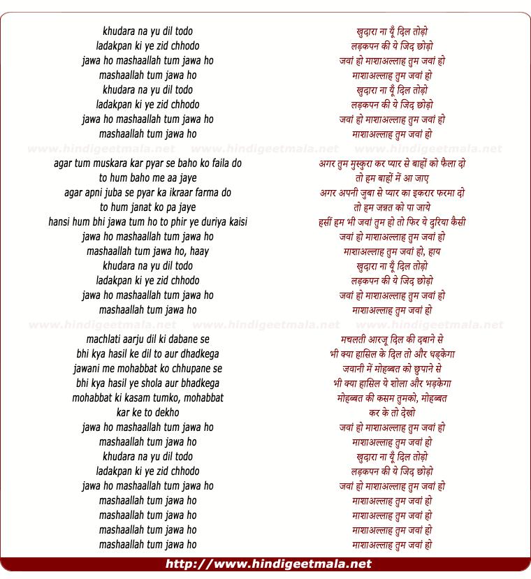 lyrics of song Mashalla Tum Jawa Ho Female