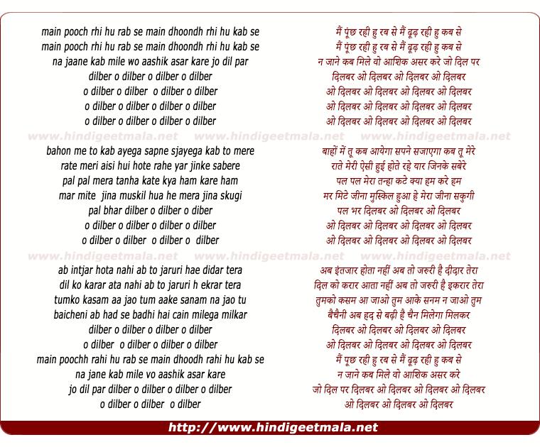 lyrics of song Phir Mat Kehna Mallika Sab Ko Deewana Banaye