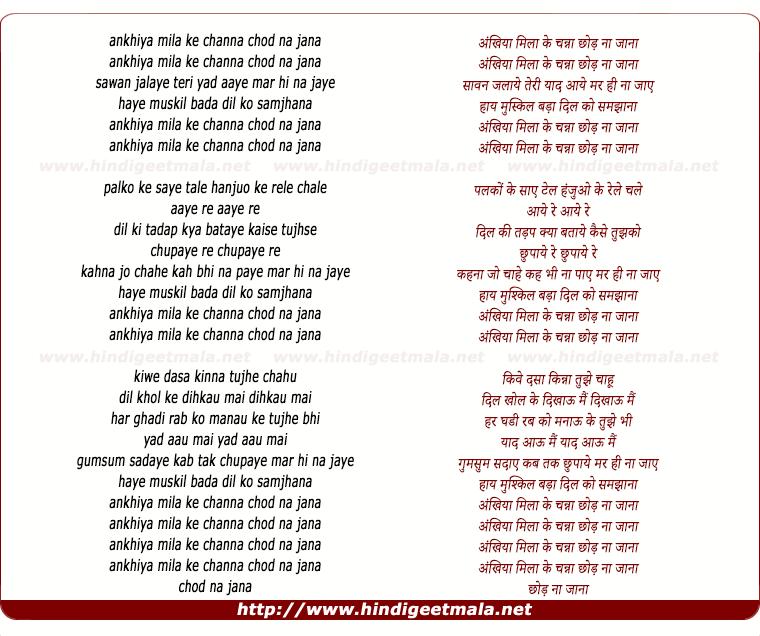 lyrics of song Ankhiya Mila Ke Channa