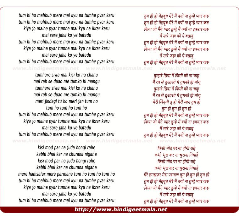 Related to quot tum hi ho quot lyrics amp english translation quot aashiqui 2