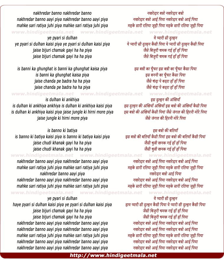 lyrics of song Nakhredaar Banno Aae Piya