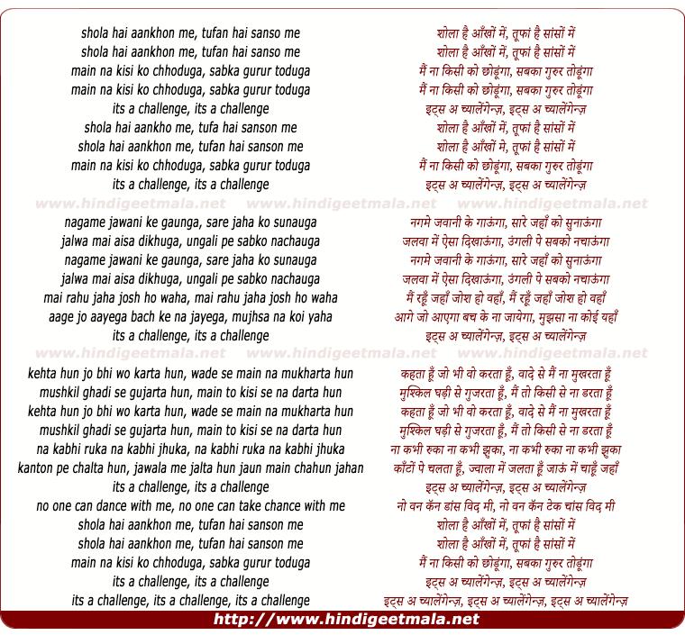 lyrics of song Its A Chalange