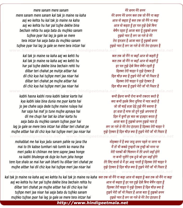 Mai Wo Duniya Hu Jaha Teri Song Mp3