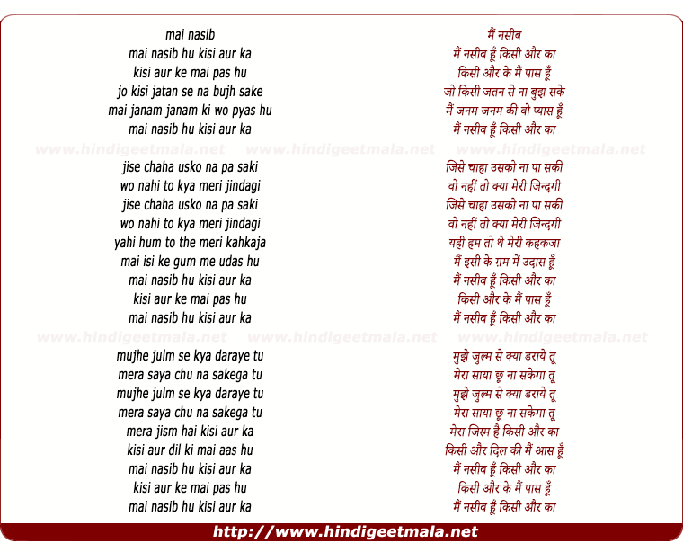 lyrics of song Main Naseeb Hoon Kisi Or Ka