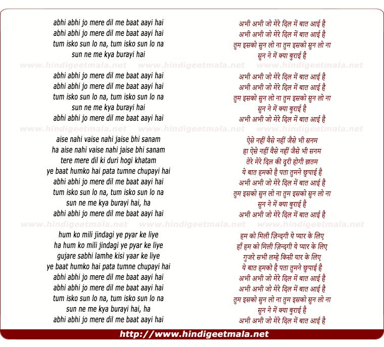 lyrics of song Abhi Abhi Jo Mere Dil Me Bat Aayi Hai