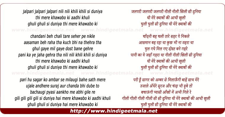lyrics of song Nili Nili Khili Khili Si Duniya
