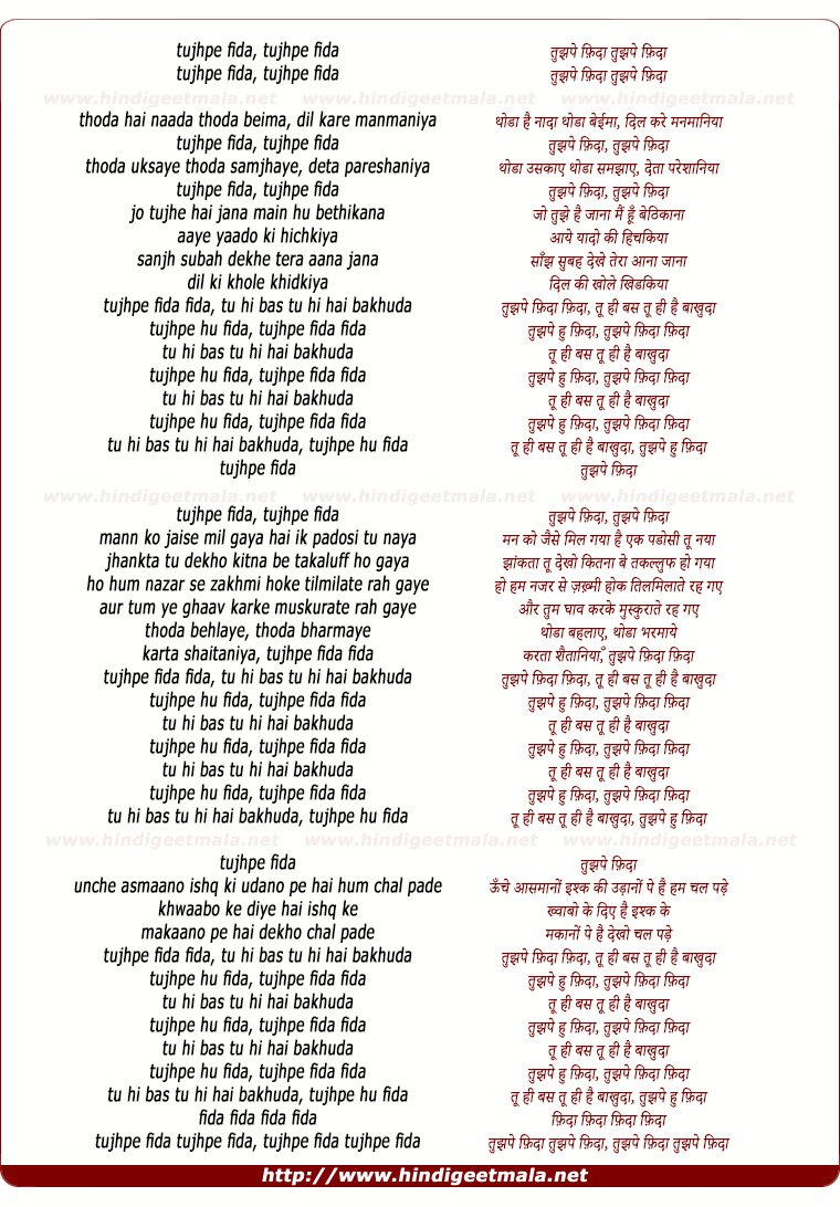 lyrics of song Tujhpe Fida Tujhpe Fida