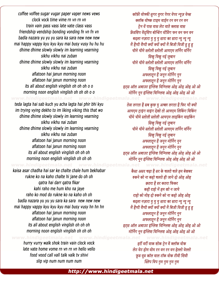 lyrics of song Badla Nazara Yu Yu