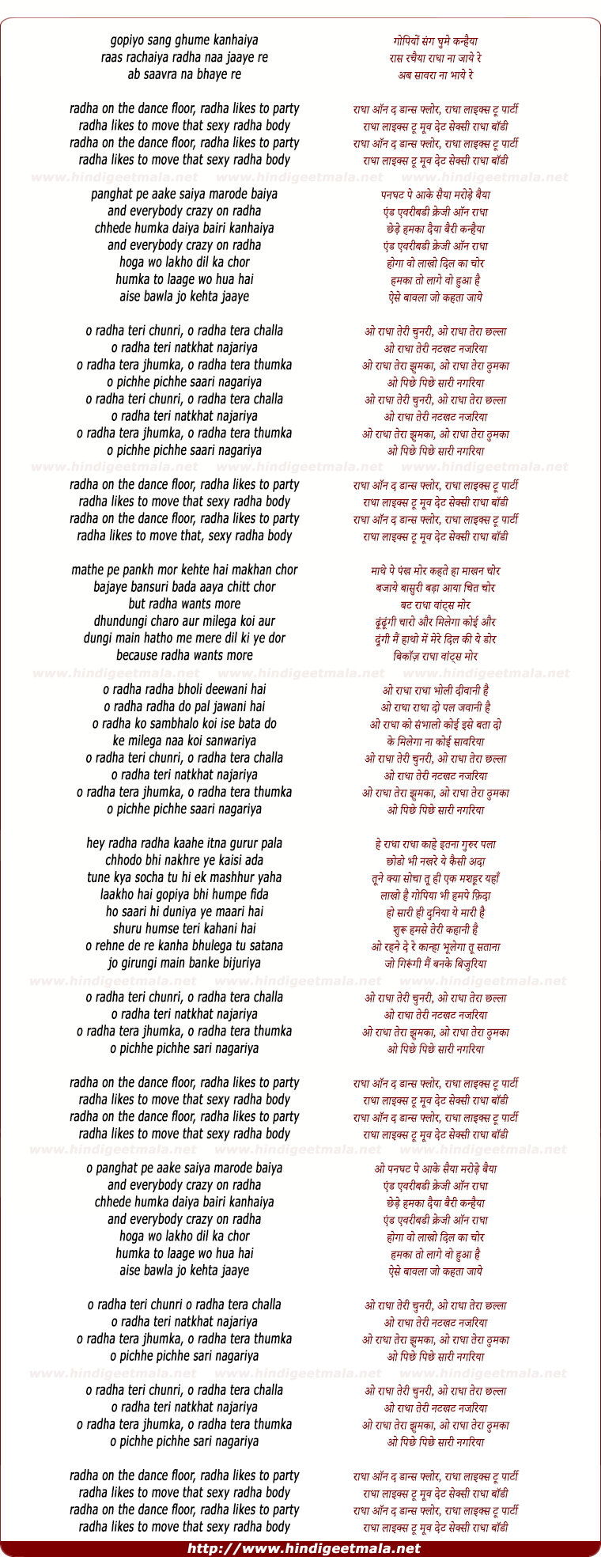 lyrics of song Radha On The Dance Floor