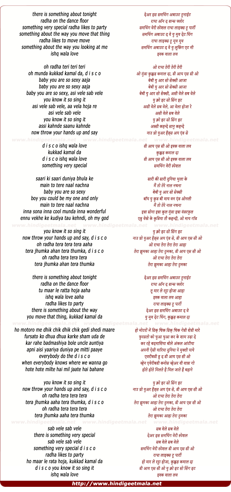 lyrics of song Mashup Of The Year