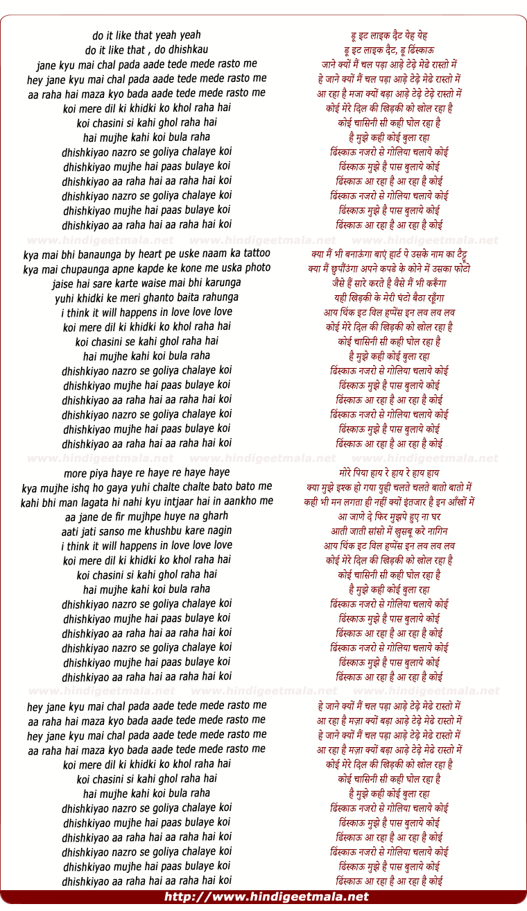 lyrics of song Dhishkiyao Nazro Se Goliya Chalaye Koi