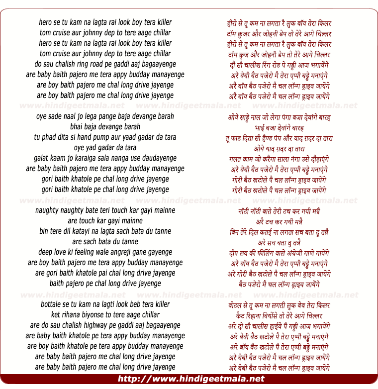 lyrics of song Appy Budday (Videshi)