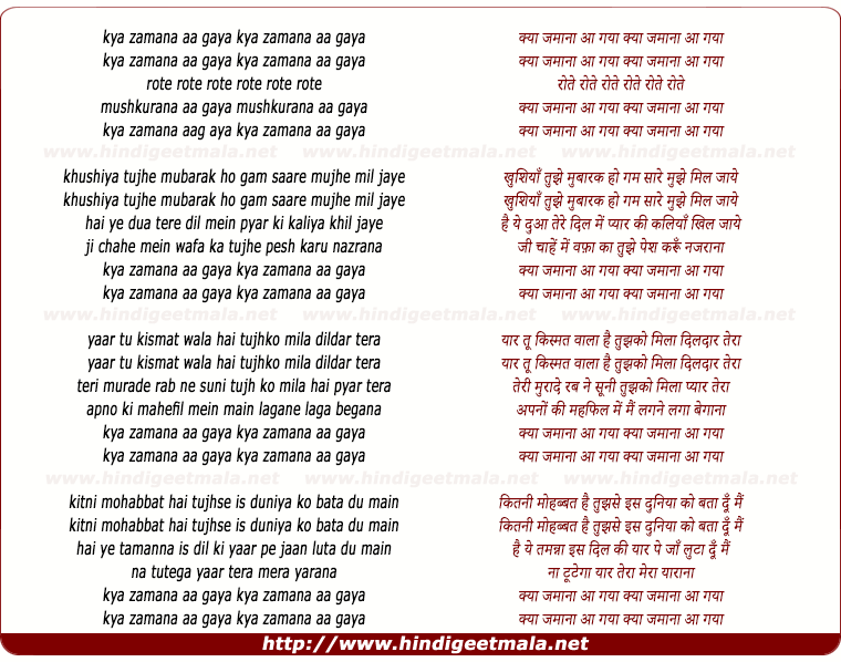 lyrics of song Kya Zamana Aagaya