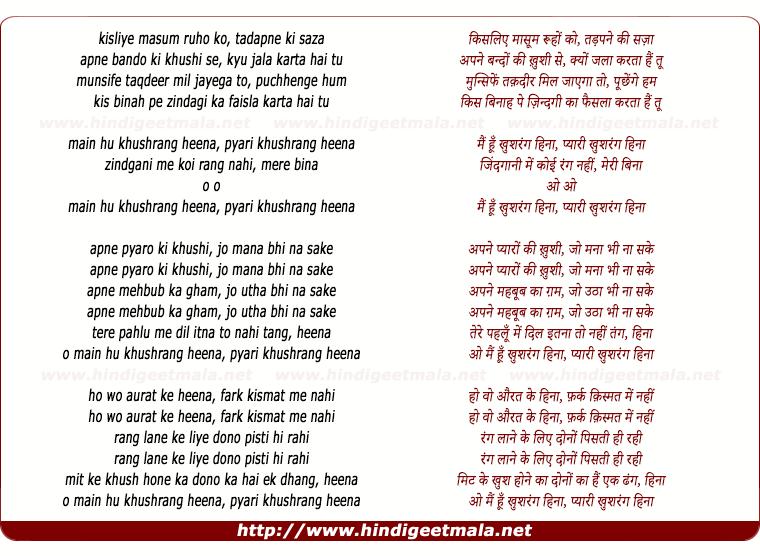 lyrics of song Main Hu Khushrang Henna (Sad)
