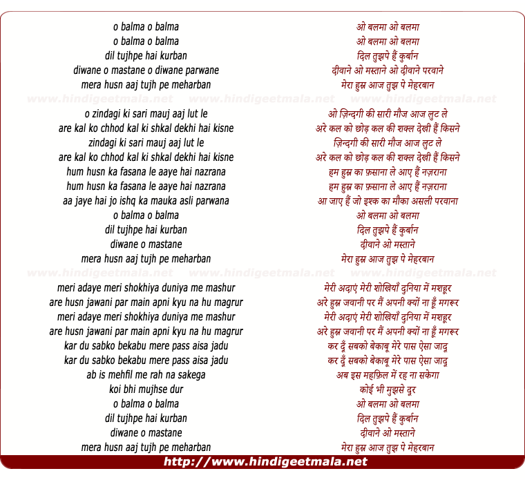 lyrics of song O Balma Dil Tujhpe Hai Kurbaa