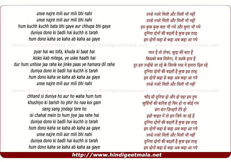 lyrics of song Unse Nazre Mili Aur Mili Bhi Nahi