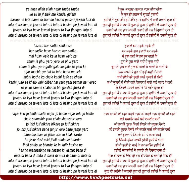 lyrics of song Luta Di Hasino Pe Jawani Luta Di