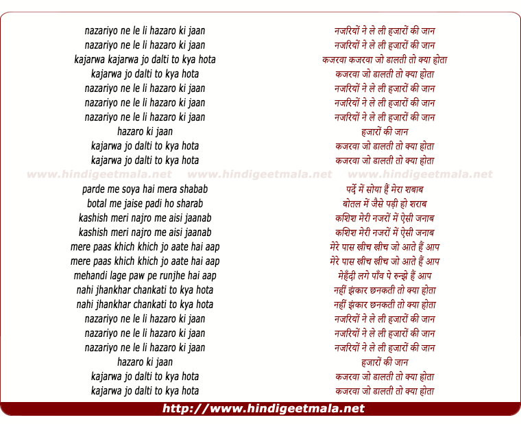 lyrics of song Nazariyo Ne Le Li Hazaro Ki Jaan