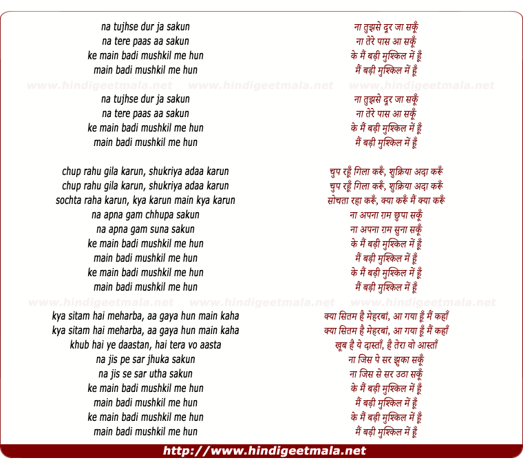 lyrics of song Na Tujhse Dur Ja Saku (Main Badi Mushkil Me Hu)