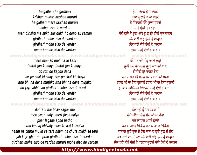Apne song lyrics