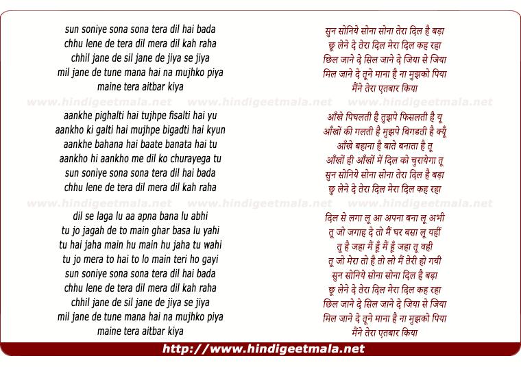 lyrics of song Sun Soniye Sona Sona Tera Dil Hai Bada