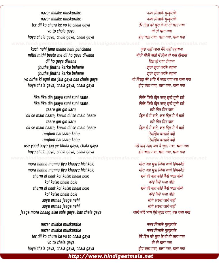 lyrics of song Nazar Milake Muskurake