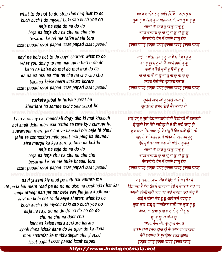 lyrics of song What To Do Not To Do (Ijjat papad)