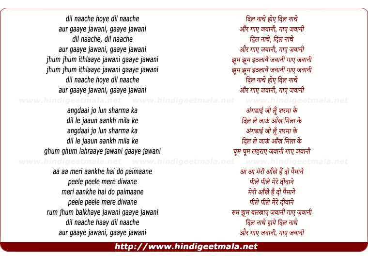 lyrics of song Dil Nache Aur Gaye Jawani