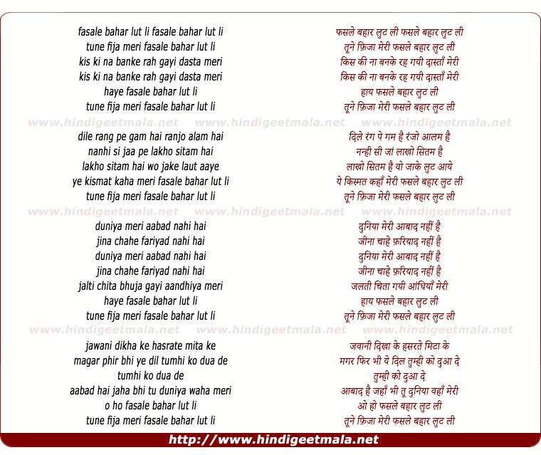 lyrics of song Fasale Bahar Lut Li Tune