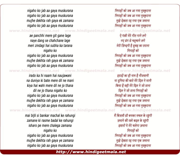 I Am Noddy Khan Lyrics – Noddy Khan Youngest Indian Rapper