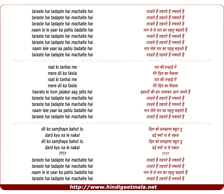 lyrics of song Taraste Hai Tadpate Hai