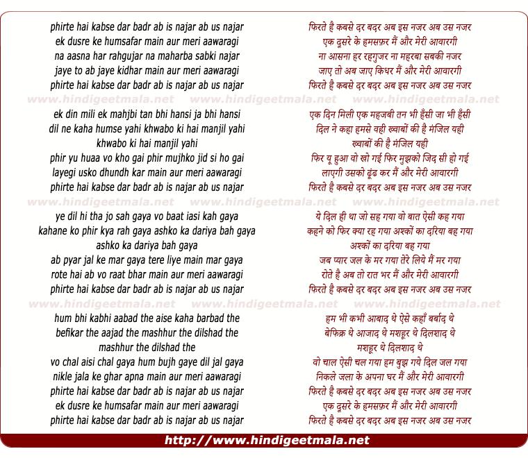 lyrics of song Phirte Hai Kabse Dar Badr