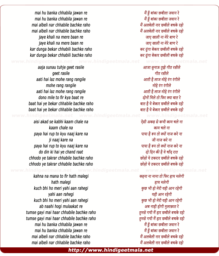 lyrics of song Mai Hu Banka Chabila Jawan Re