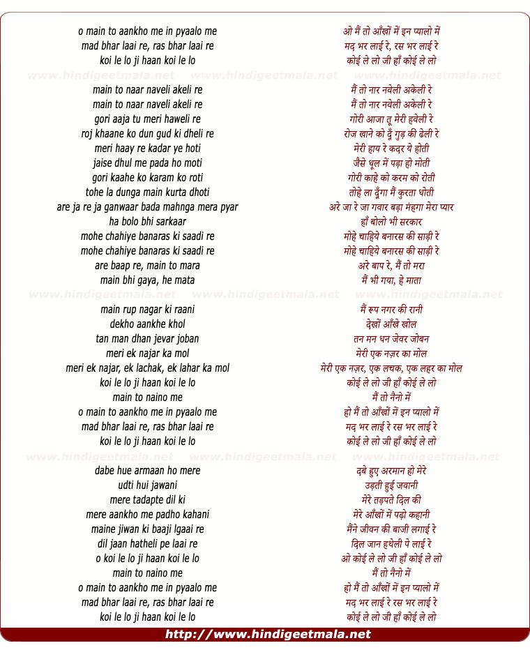 lyrics of song Mai To Naino Me, Mad Bhar Laai Re