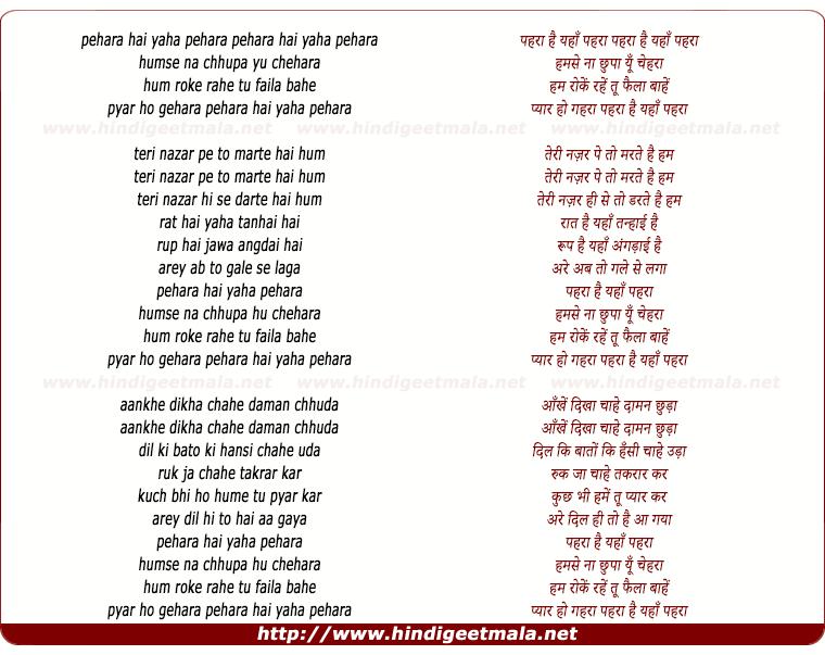 lyrics of song Pehra Hai Yaha Pehra