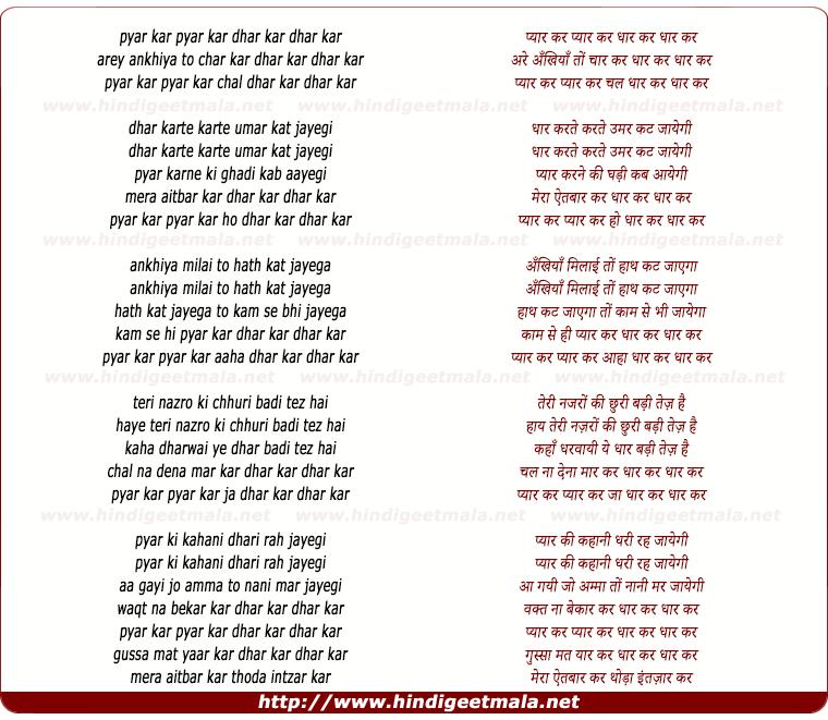 Tez Dhaar Lyrics - Musafir - Indicine
