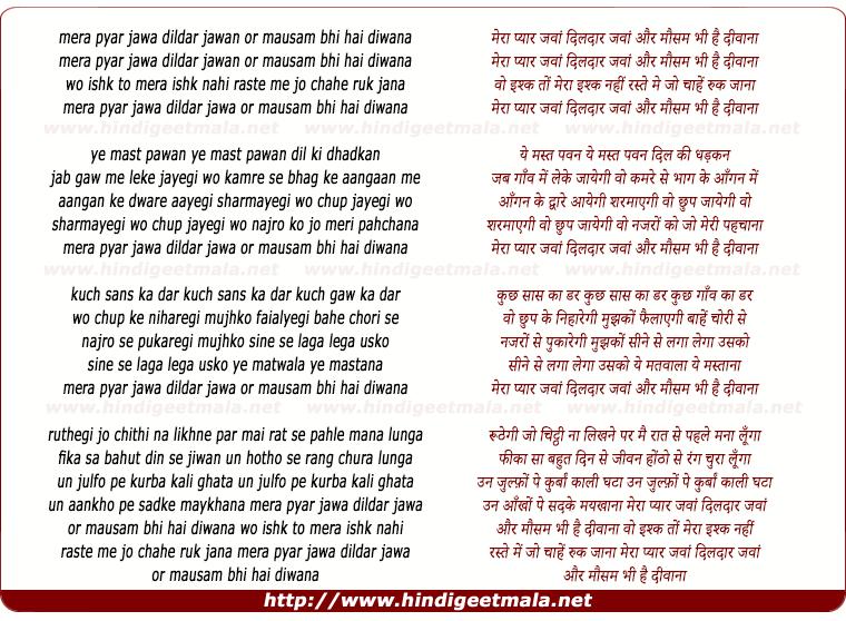 lyrics of song Mera Pyaar Jawaan Dildaar Jawaan Aur Mausam Bhi Hai Diwana