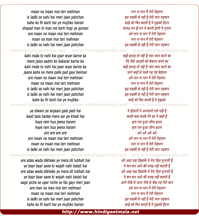lyrics of song Maan Na Maan Mai Teri Mehmaan