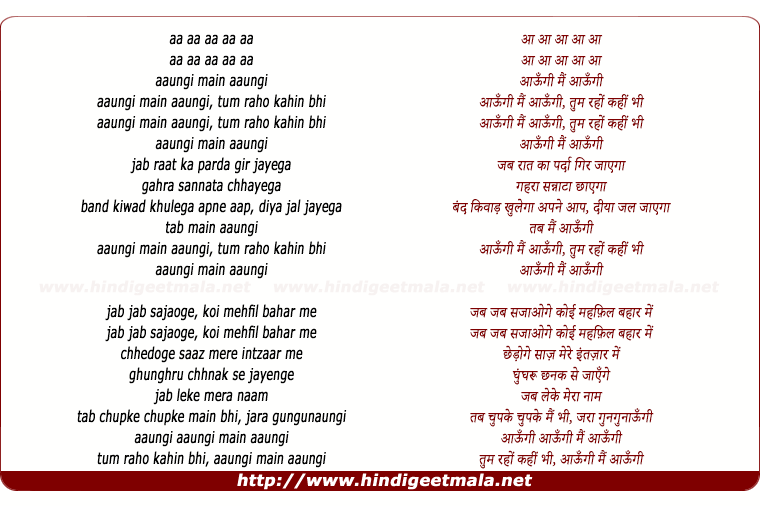 lyrics of song Aa Aaungi Mai Aaungi