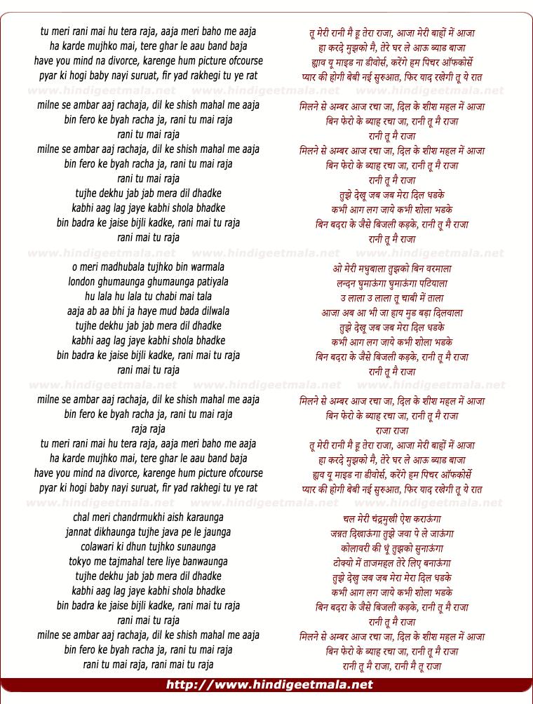 k rani songs