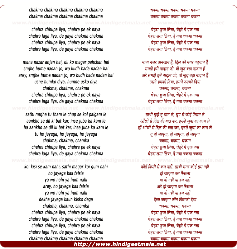 lyrics of song Chehra Chhupa Liya (Chakma Chakma)