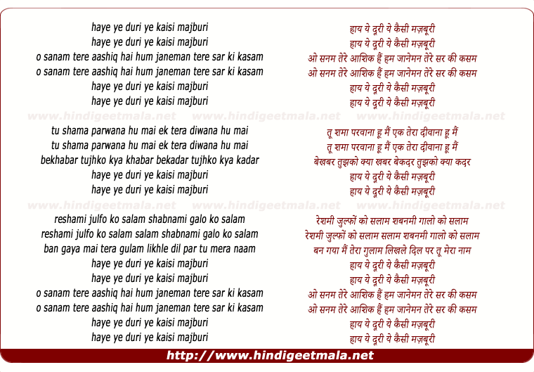 lyrics of song Tere Aashik Hai Hum