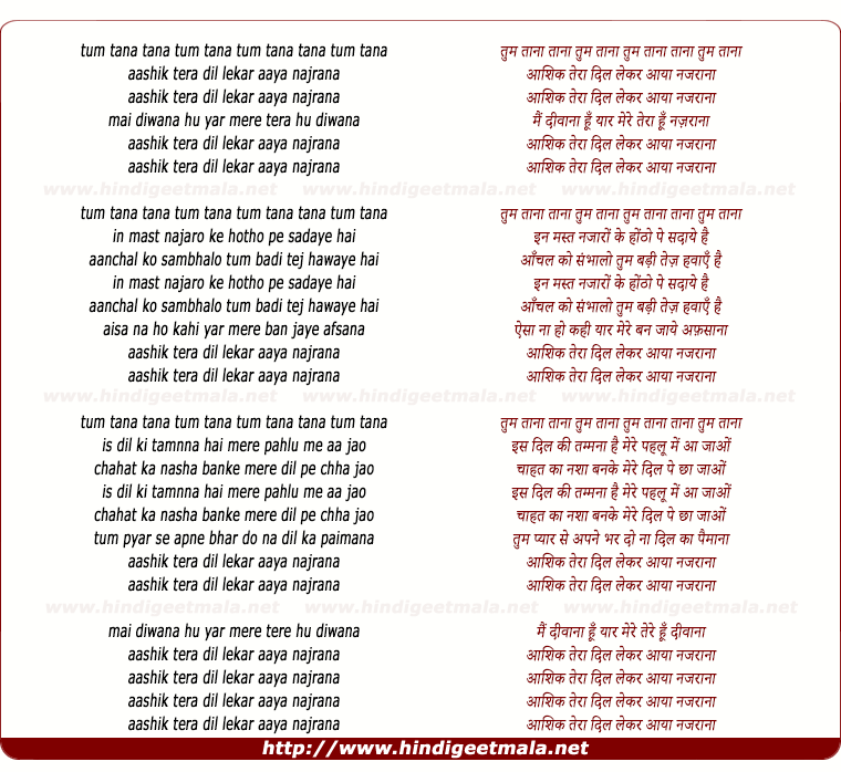 lyrics of song Aashik Tera Dil Lekar Aaya Najrana