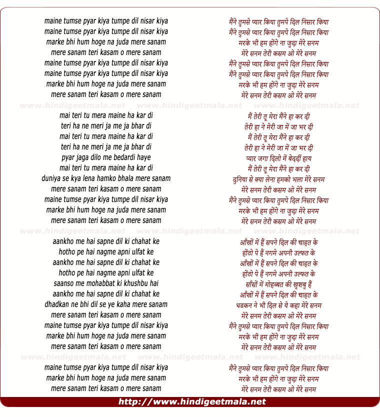 lyrics of song Maine Tumse Pyar Kiya Tumpe Dil Nisar Kiya