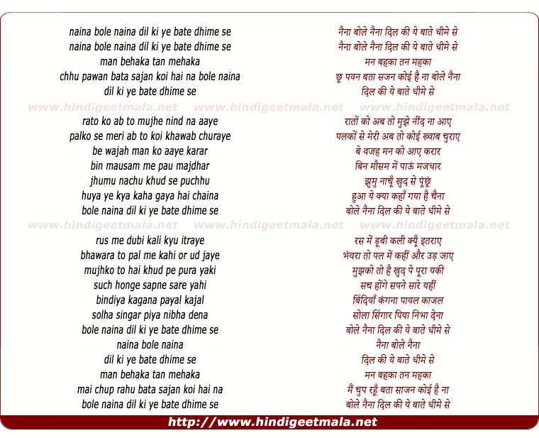 lyrics of song Naina Bole Naina