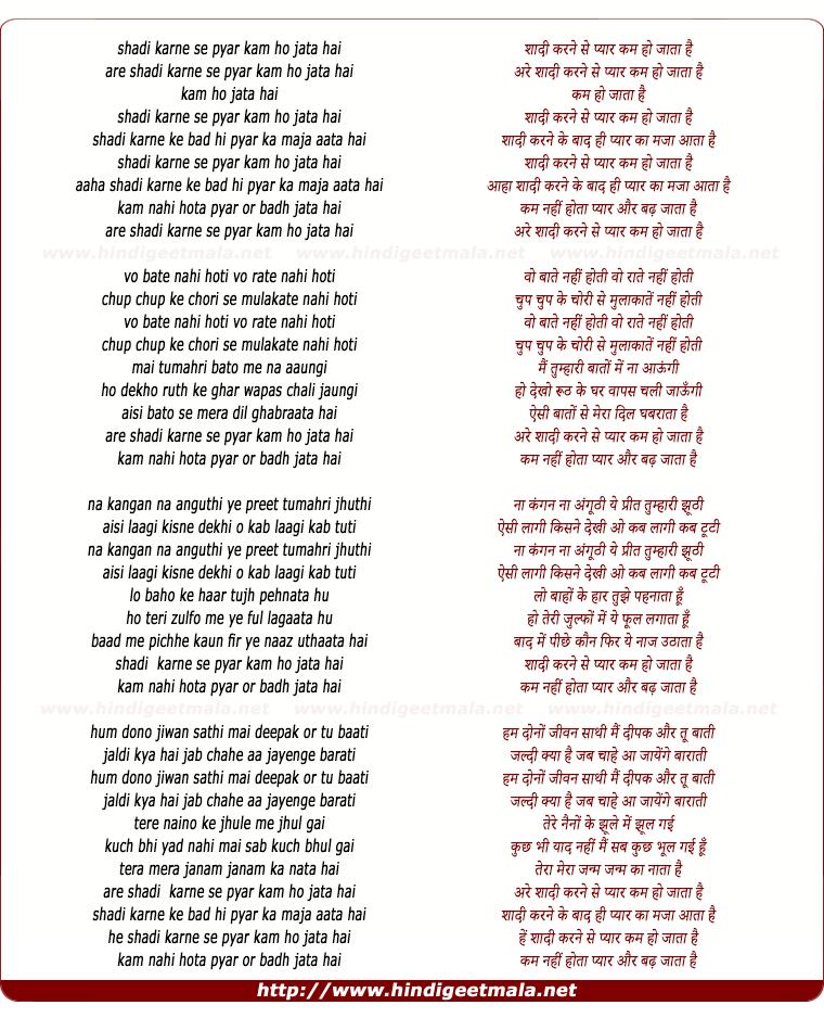 Laxmikant Pyarelal Pyar Kiye Ja