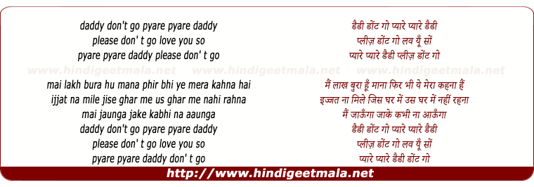 lyrics of song Daddy Dont Go