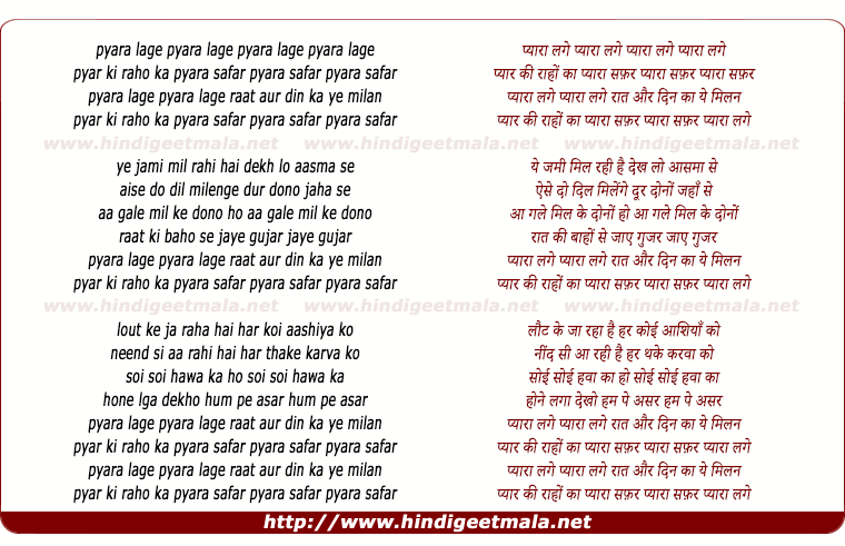 lyrics of song Pyara Safar Pyara Lage
